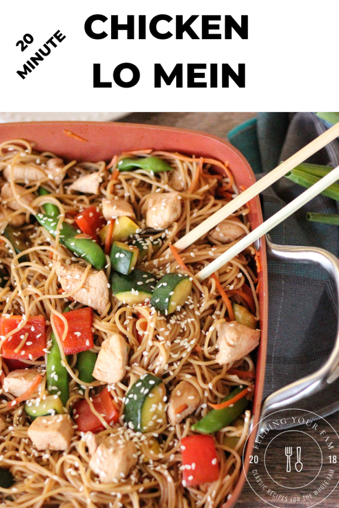 chicken lo mein image for pinterest. chicken lo mein with noodles and vegetables.